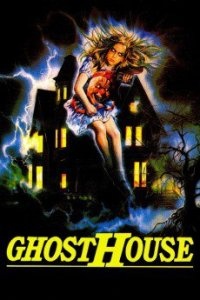 ghosthouse-1988